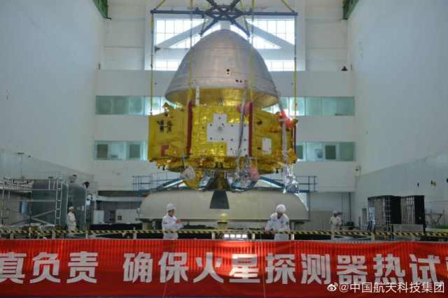 中國火星探測器首次公開亮相!計劃2020年降落火星