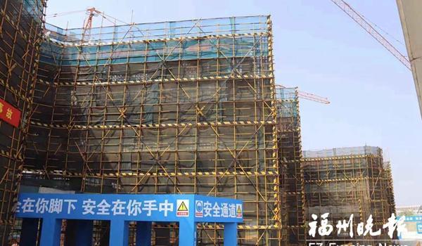 福州滨海新城实验幼儿园主体工程本月封顶