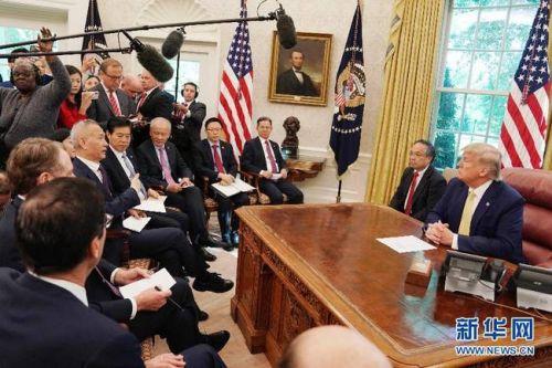 特朗普造访刘鹤怎么样回事?新一轮中美经贸筹议刘鹤说了什么