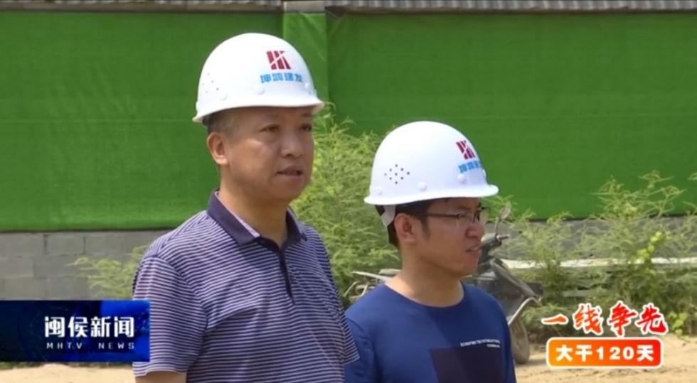 闽侯竹岐(苏洋)安置房项目一期主体结构工程过半