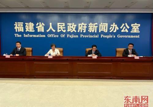 南平市10月25日举办第三届旅游产业发展大会