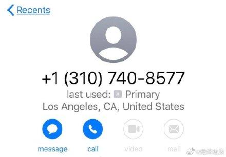 艾薇儿电话号码多少 艾薇儿公布自己的电话号码打得通吗