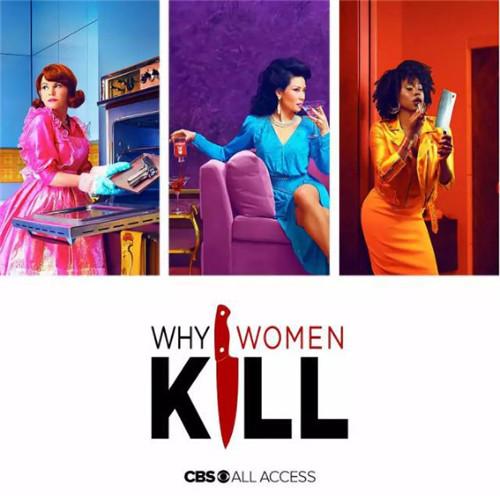 致命女人是什么剧 致命女人是绝望主妇的编剧吗