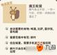 动物餐厅魔王松鼠如何解锁 魔王松鼠解锁条件介绍
