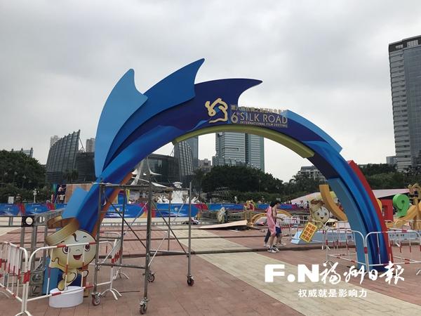 本届丝绸之路国际电影节首设丝路国家电影推介馆