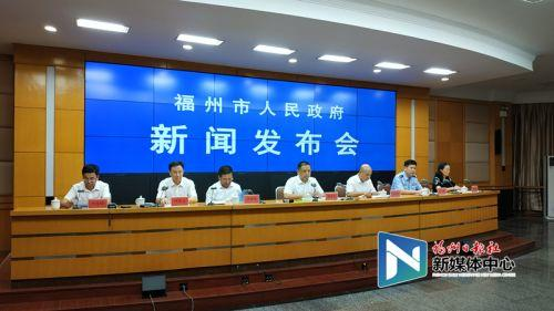 福州召开新闻发布会解答电动车管理新规