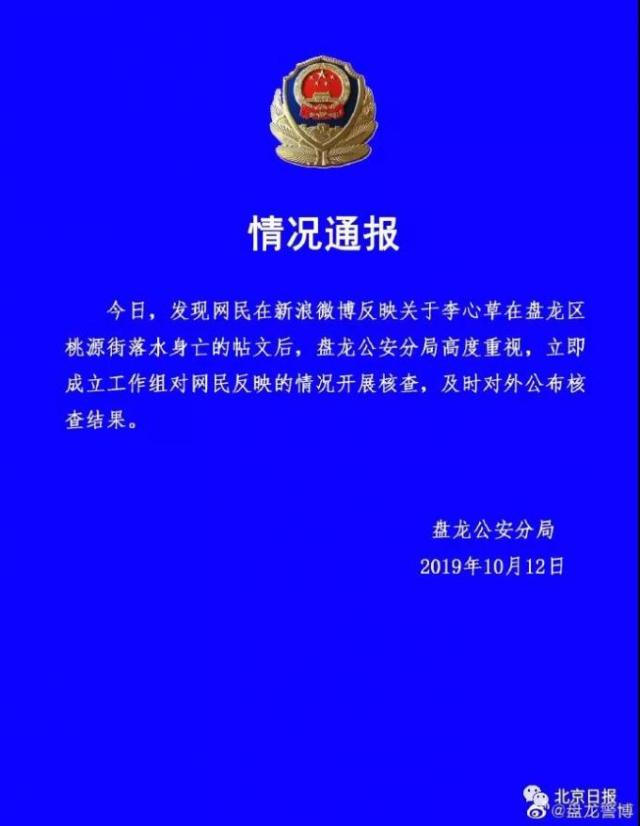 http://www.kmshsm.com/wenhuayichan/51458.html