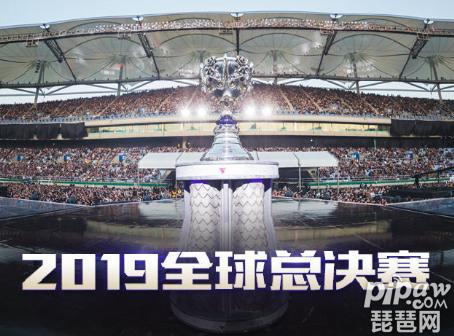 英雄联盟S9总决赛赛程表 2019全球总决赛第三周对战名单