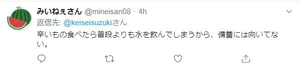 日本人拒屯韩泡面怎么回事? 日本人为什么拒屯韩泡面
