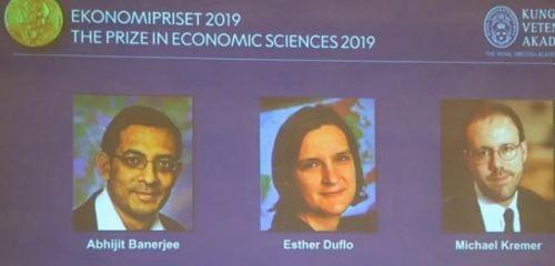 2019诺贝尔经济学奖揭晓 2019诺贝尔经济学奖获得者是谁?