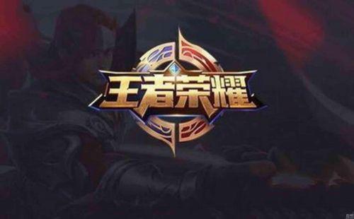 王者荣耀S17赛季更新时间 王者荣耀官方更新公告战令奖励段位继承规则