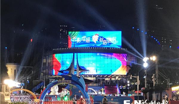 第六届丝绸之路国际电影节15日在福州启幕