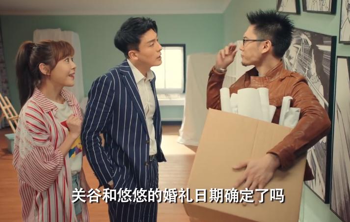 《爱情公寓5》预告片发布 信息量太多 曾小贤胡一菲在一起了?