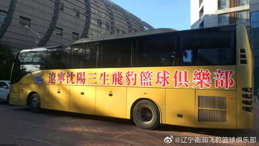 辽宁男篮更换冠名商 新赛季新全名征战CBA赛场