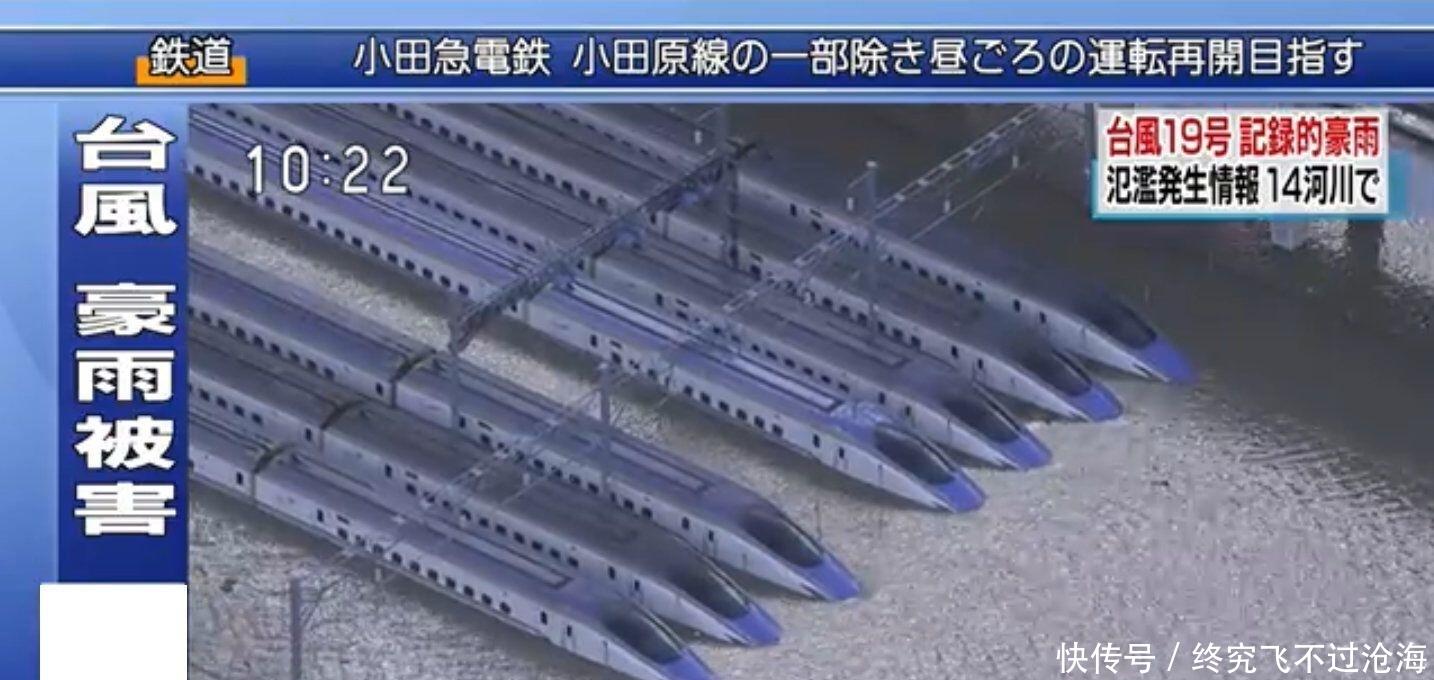 超强台风海贝思:已致66人死亡 212人受伤 15人失踪 海贝思在日本引爆洪灾(3)