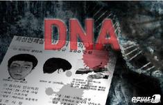警方确认李春宰更多杀人罪行 李春宰另外四起杀人案详细事件