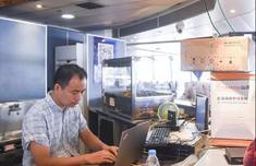 """""""海峡号""""试点全国首个直播卫星融合业务,海上也能看直播聊微信"""