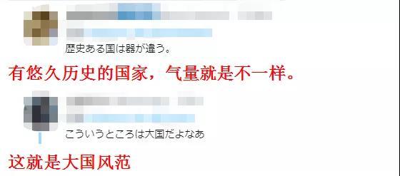 """""""谢谢中国海军!""""今天,日本网友""""突然""""致谢中国"""