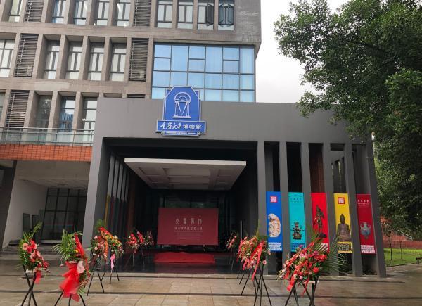 """澎湃新闻实地探访发现,被质疑部分馆藏系""""赝品""""的重庆大学博物馆已闭馆 。"""