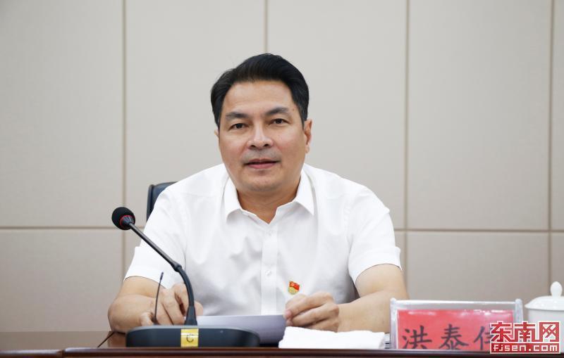 东山县召开领导干部大会 洪泰伟任县委书记