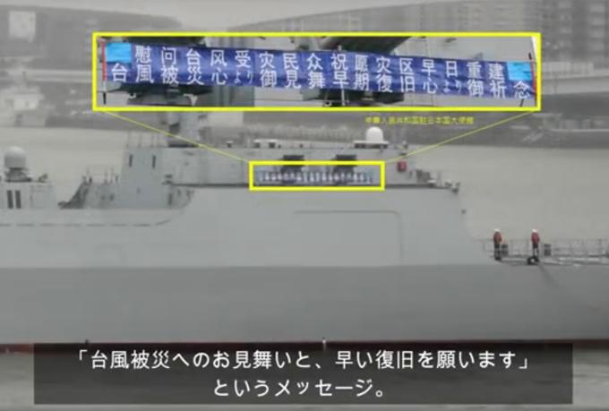 日本网友感谢中国海军什么情况?日本网友感谢中国海军事件始末
