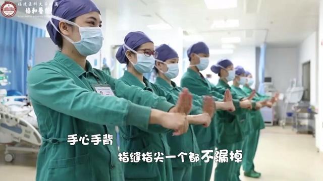 """协和医护人员自编自导自演5分钟""""洗手神曲"""""""
