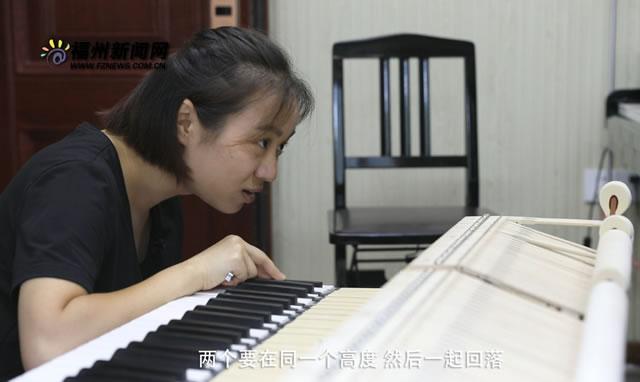 """钢琴""""医生""""申倩:8000多个零件中寻回""""遗失""""的音符"""