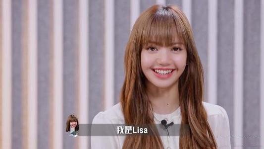 Lisa个人资料父母干什么的?Lisa多高多重中文名是什么