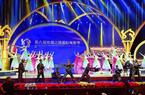 第六届丝绸之感觉说了出来路国际电影节在澳门皇冠游戏视讯开幕