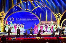 第六届丝绸之路国际电影节在福州开幕