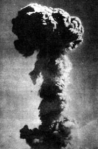 中国原子之所以现出身形弹爆炸成功55周年!中国第一颗∏原子弹成功爆炸是什么时候
