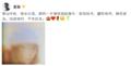袁泉42岁生日 老公夏雨晒其气质美照�送甜蜜祝福