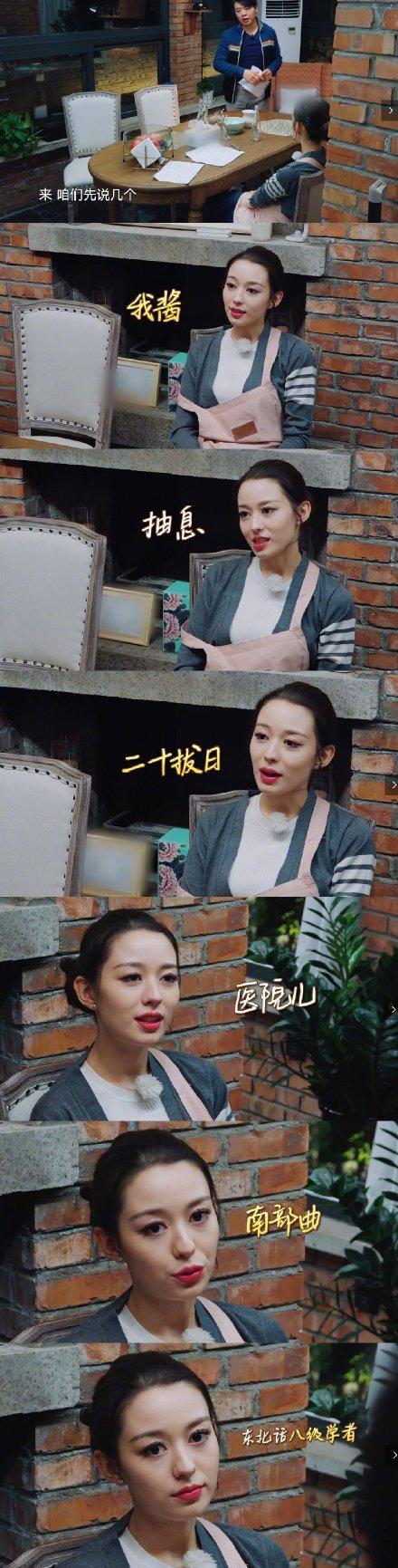 郎朗教吉娜中文怎么回事?郎朗是如何教吉娜中文的详细经过什么节目