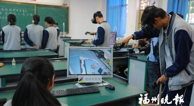 """""""未來課堂""""啥模樣,真實版來了 虛擬實驗室試水福州校園"""