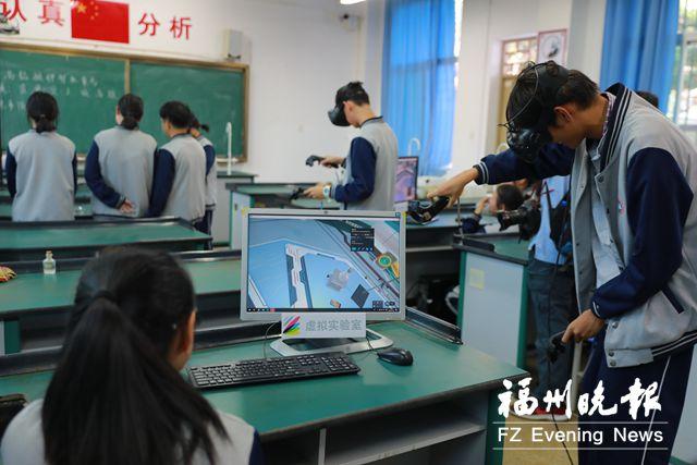虛擬實驗室試水福州校園