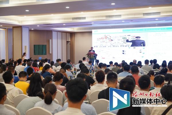 福州擬打造5個工業互聯網行業示范平臺