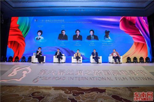 電影國家名片為絲路架心橋——聚焦第六屆絲綢之路國際電影節主論壇