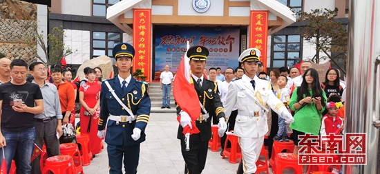 福建省首個高山氣象站升國旗 300多人共同見證