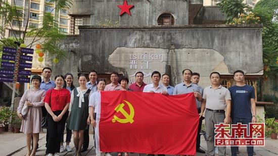 泉州市委文明办到晋江市开展主题党日活动