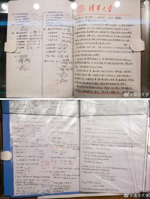 清华学霸作息表是怎样的 清华学霸作息表一览