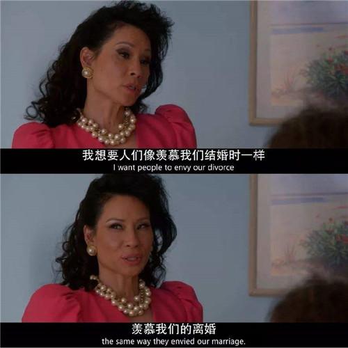 """致命女人续订第二季 将有新角色应对""""背叛""""行为"""