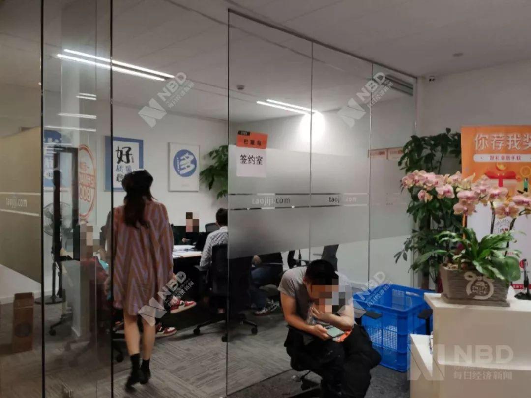 10月12日,淘集集总部设置的临时签约室。图片来源:每经记者 王星平 摄
