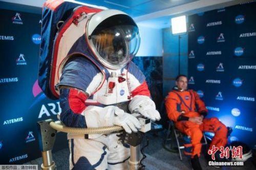 NASA公开新宇航服怎么回事?NASA公开新宇航服什么样子?