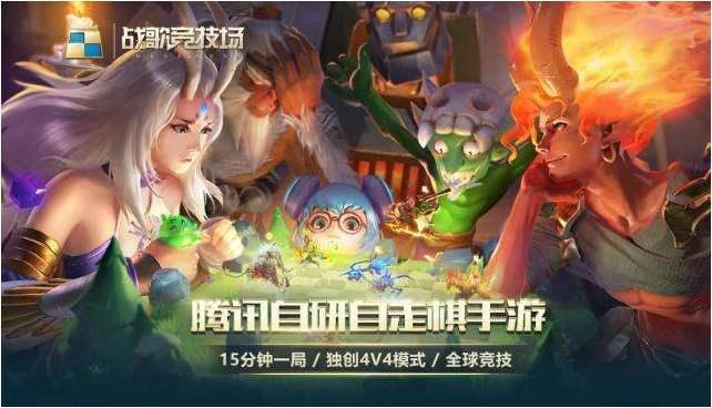 战歌竞技场火狐猎手怎么用 火狐猎手玩法分享阵容搭配推荐