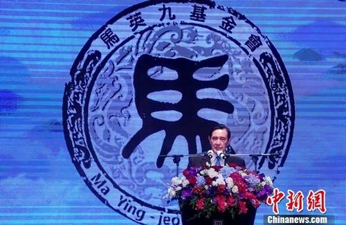 影射马英九收钱 段宜康被判赔60万新台币并道歉