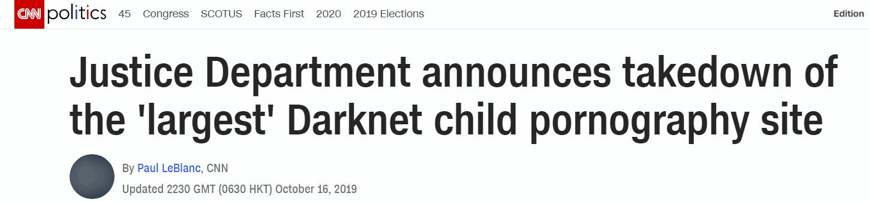 全球最大儿童非法视频暗网捣毁 用户用比特币交易