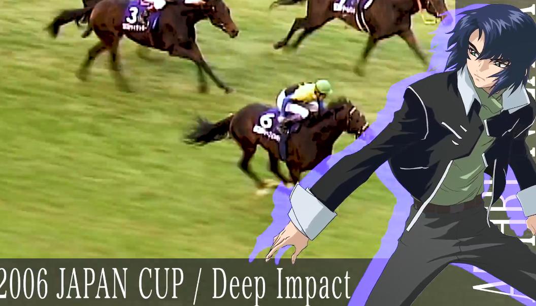 雙種爆發騎賽馬!《高達SEED》聯動賽馬熱血特別新動畫欣賞