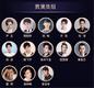 中国电视好演员投票入口在哪里?中国电视好演员投票那些明星入围了