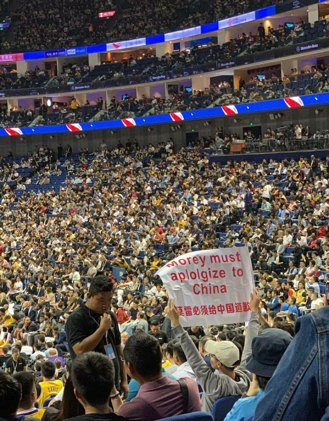肖华声称NBA经济损失巨大 不可能去惩罚莫雷