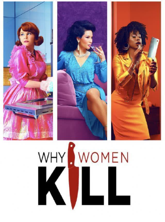 致命女人大结局在哪里看?致命女人第二季什么时候播?